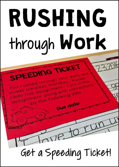 This is such a neat idea! Students who rush through their work receive a speeding ticket and have to correct the incorrect work by a certain date. This also teaches them a lesson in the real world!