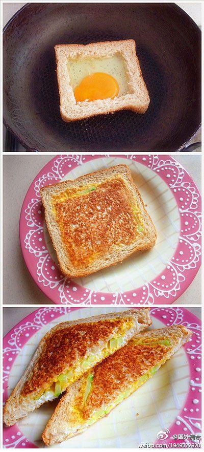 desallunoBreakfast Eggs, Food, Breakfast Sandwiches, Cool Ideas, Toast, Baskets, Eggs Sandwiches, People, The Breads