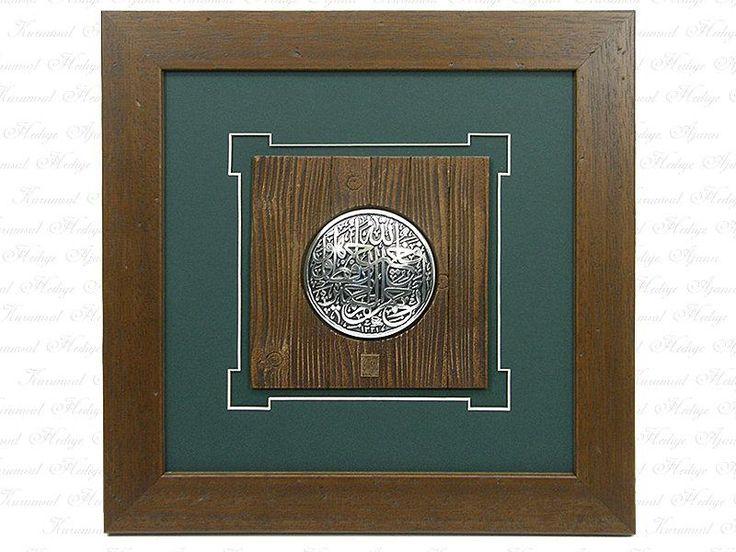 """Hat Eseri: """"Allah En Yüce Koruyucu ve Merhamet Sahibidir""""   http://www.kurumsalhediyeajansi.com/showroom/kurumsal-hediyeler/hediyelik-hat-eseri-ve-gravur-tablolar/hediyelik-hat-eserleri/Hat-eseri-Allah-en-yuce-koruyucu-HAT-1075"""