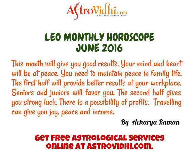 Check your Leo Monthly Horoscope (June 2016).Read your monthly horoscope online Hindi/English at AstroVidhi.com. #leo #monthly_horoscope