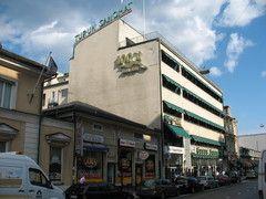Здание газетной редакции в Турку