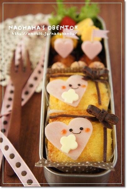 valentine's day bento ♥ Bento