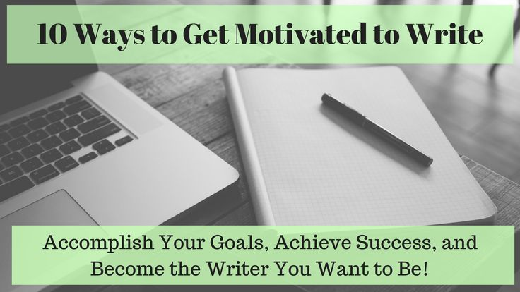 If you're like most writers, you struggle with motivation. Being a writer is one of the hardest jobs to stay motivated with because it is 100% self-motivation. There isn't a manager breathing down your neck, a supervisor threatening to write you up, or an employer threatening to dock your pay (ha! As if writers