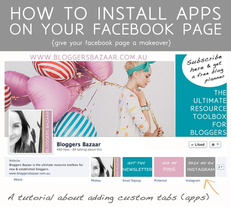 How to install apps on your Facebook page - Bloggers Bazaar