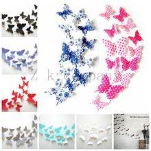 12 stks/partij pvc 3d prachtige art vlinder ontwerp muurstickers decals home decor poster voor kamers bruiloft wanddecoraties(China (Mainland))