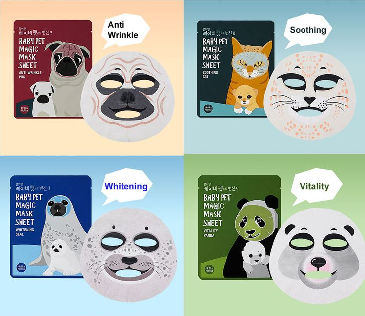 Holika Holika New Baby Pet Magic Animal Bamboo Mask Sheets Korea Cosmetic 5/ 7ea #HolikaHolika