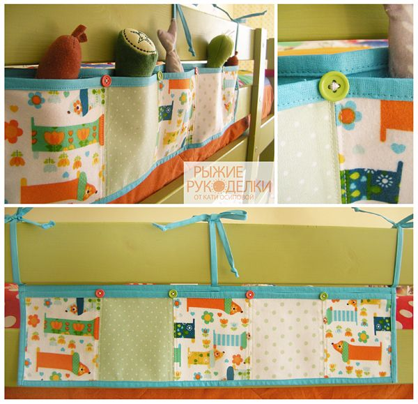 pockets for bunk bed