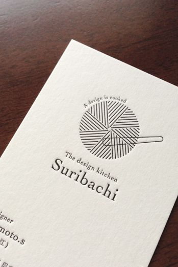 新しい名刺キター(*゚∀゚*) : Suribachi
