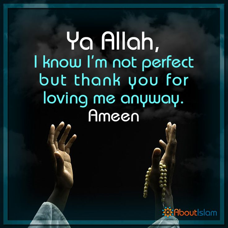 He loves us as we are perfect the way we are! Ameen! ❤️ #Allah #Dua #Thankful