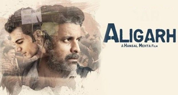 Cool Aligarh: Movie Budget, Profit & Hit or Flop on Box Office Collection - MT Wiki: Upcoming Movie, Hindi TV Shows, Serials TRP, Bollywood Box Office Bollywood Box Office Check more at http://kinoman.top/pin/7686/