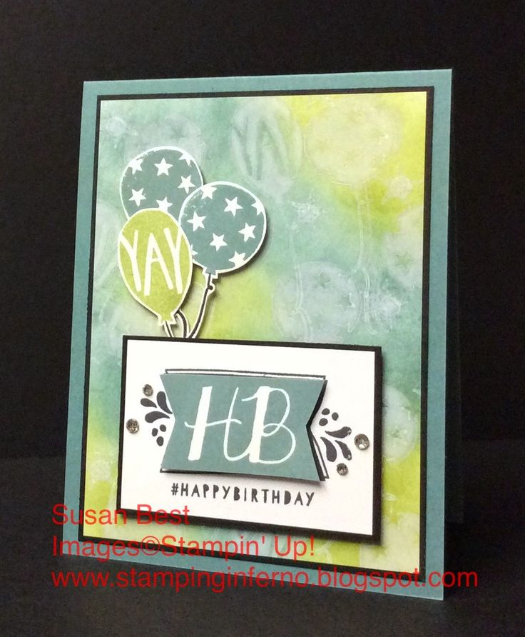 Stampin' Up! Balloon Bash for What Will You Stamp?