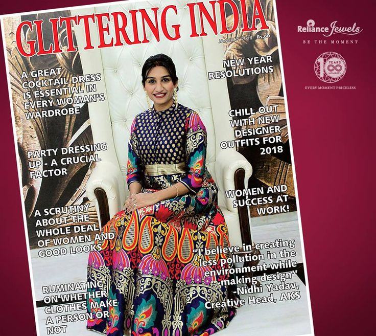 Just as the name fits perfect for Glittering India Reliance Jewels is shining bright in January Edition 2018.