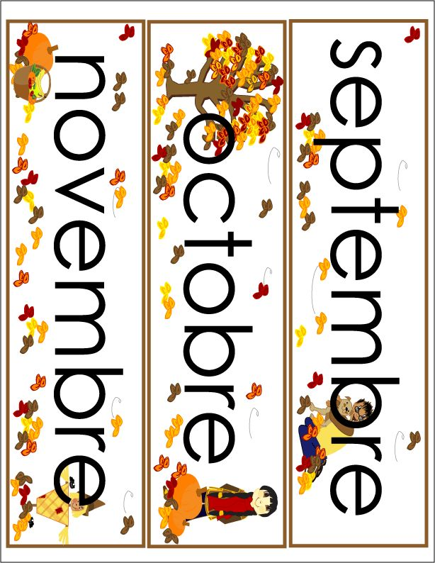 fall month word wall cards