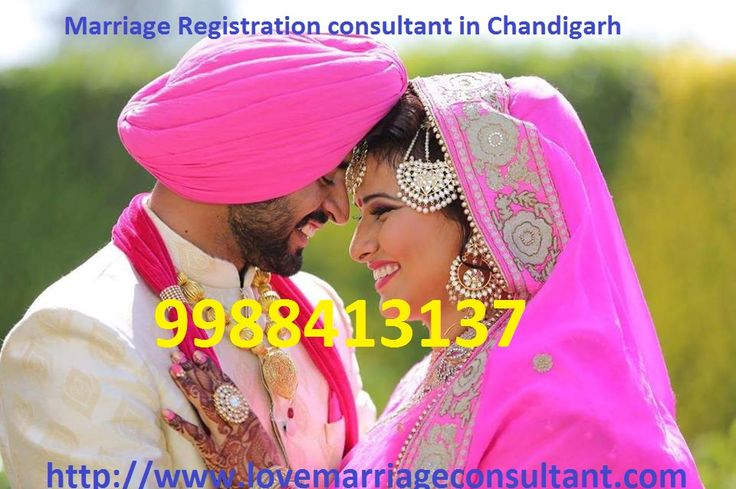 Marriage registration in Chandigarh Contact us at 9988413137 http://www.lovemarriageconsultant.com/