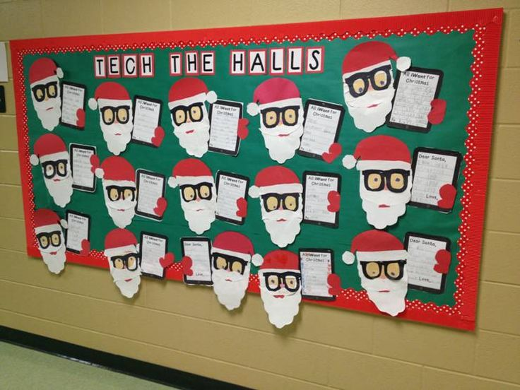 I actually did this with two different classes when I was subbing and they turned out cute. Technology Christmas Bulletin Board Idea