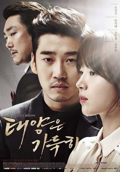 HOT! Watch new drama: The Full Sun / Beyond the Clouds / 태양은 가득히 / 阳光满溢 Episode 2