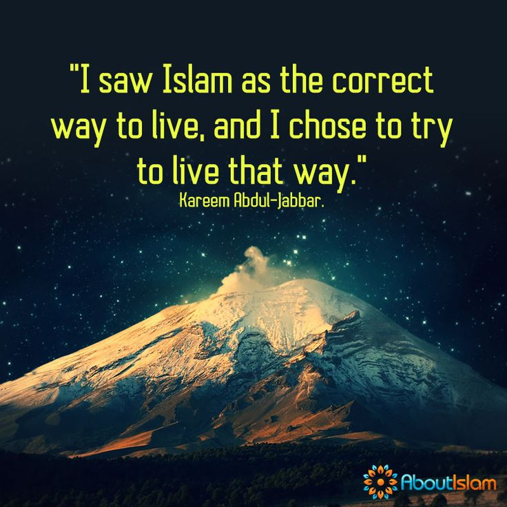 Let's all try to live the way Islam tells us!   #Islam #WayOfLife #Faith
