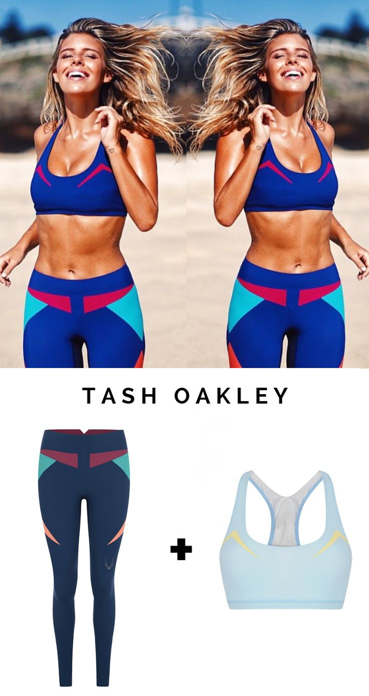 tash oakley