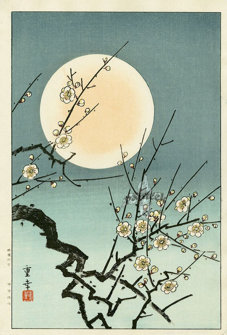 Gray-blue, black, pale yellow (Jyuukou, Moon Blossom | Kawase Hasui. Shin Hanga Japanese Woodblock Print)