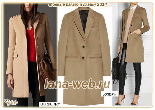 Женское однобортное пальто длина по колено