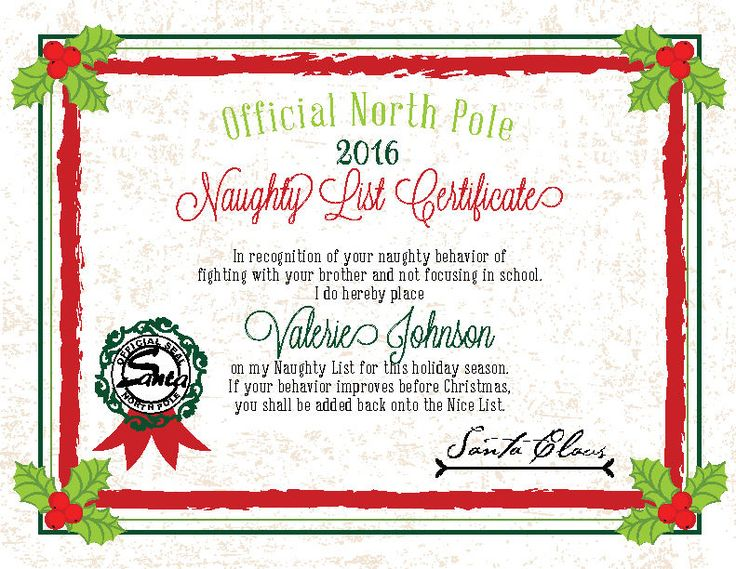 2016 Christmas Letter From Santa Naughty List Certificate - PDF file you print! #AListInvites