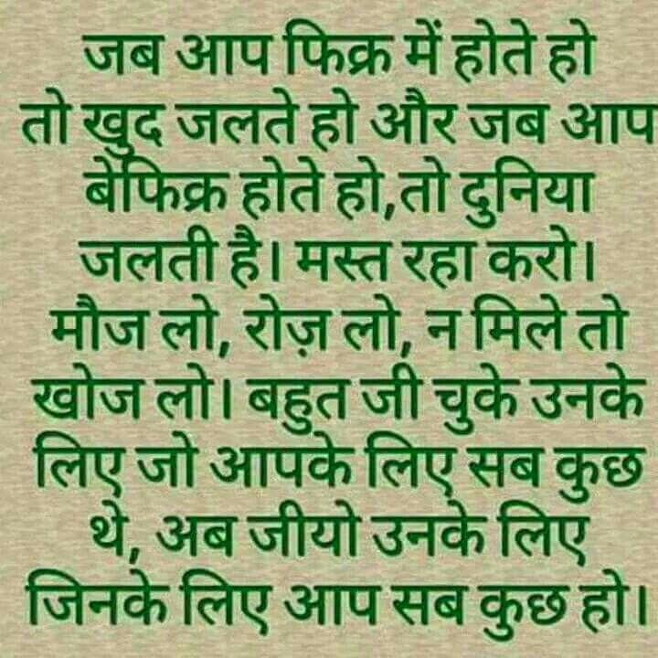 Surjit patar poetry in punjabi