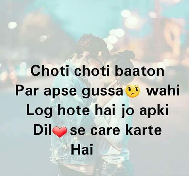 Rightham Aapki Dil Se Care Karte Hain Diaries Quotes Love