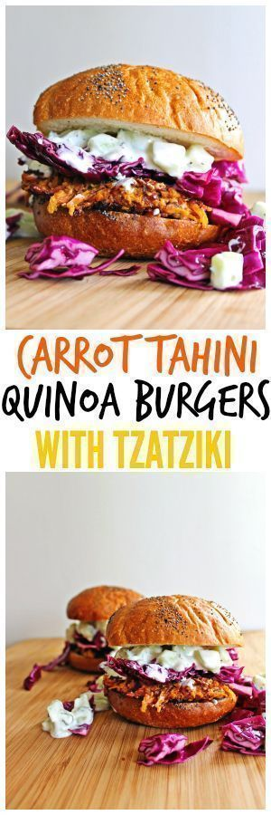 Unique and tasty homemade veggie burger recipe! Carrot tahini quinoa burgers are topped with freshly made tzatziki and a nutty cabbage slaw. So good! // Rhubarbarians #veggieburger #vegetarian #burger #quinoa #dinner