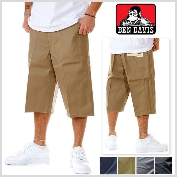 0f58cc62d53 Ben Davis - Original Classic 50 50 Blend Genuine Mens Shorts