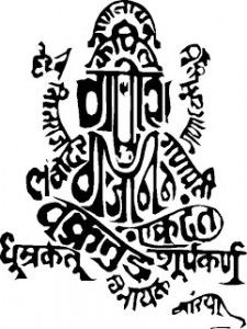 Meaning of 108 Names of Lord Ganesha