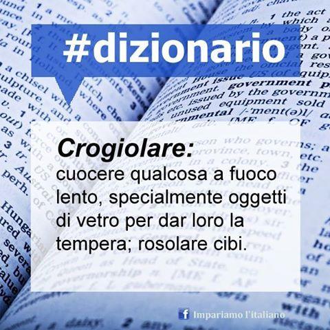 crogiolare