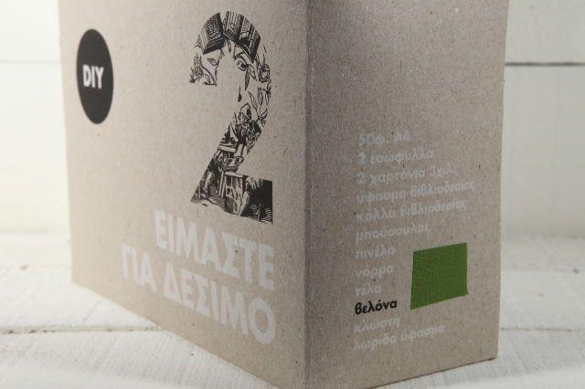 Bookbinding kit 2, Bookbindin sewing, All along, Case binding