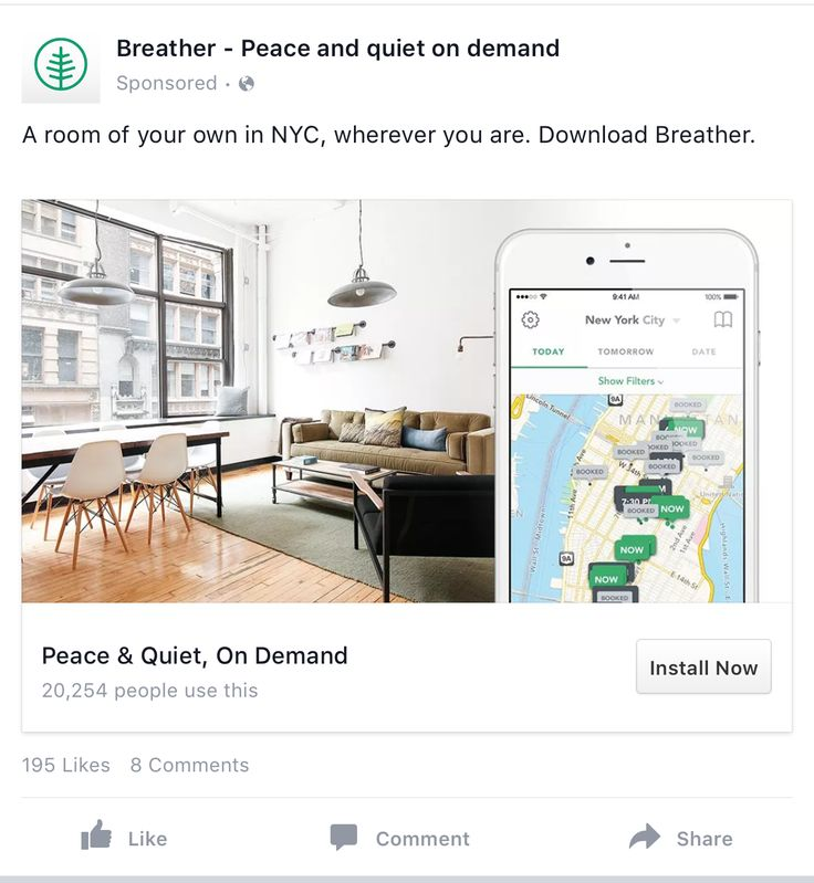 Breather Facebook Page Like Ad Example