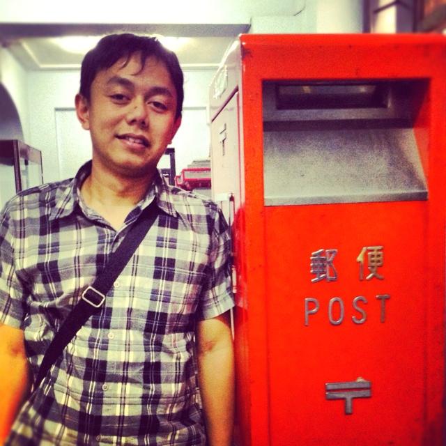 Japanese Mailbox #vintage