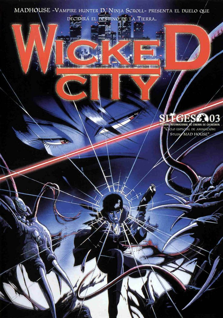 Anime Classic: Wicked City