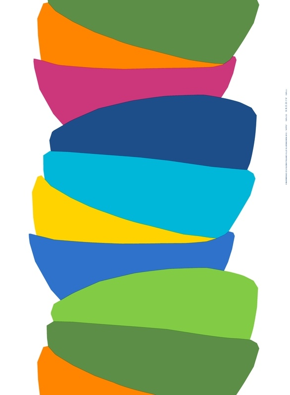 Kippo, Ville Silvennoinen: Kippo (cup) was inspired by piles of colourful bowls in the cupboard.