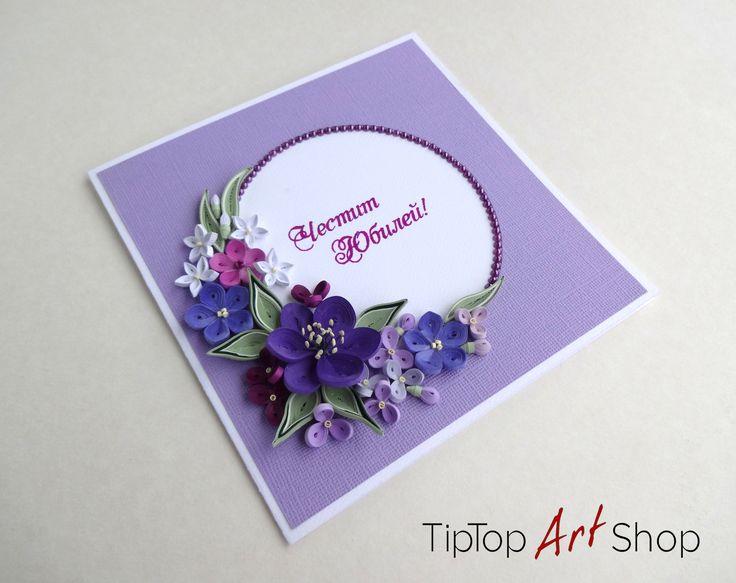 Quilled Anniversary Card; Mom's Birthday Anniversary Card by TipTopArtShop