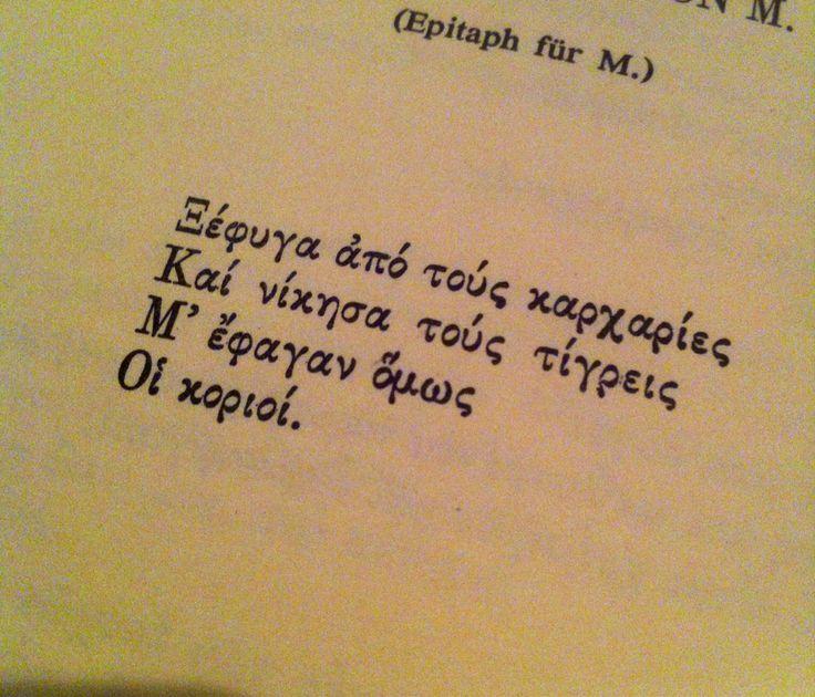 #Bertolt #Brecht