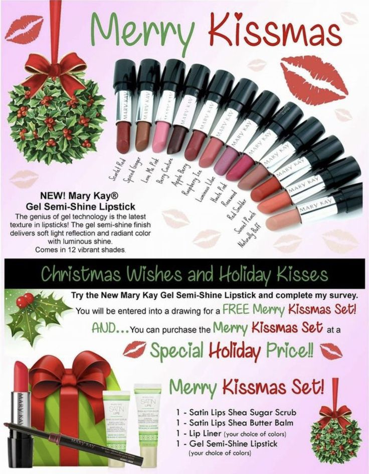Merry Kissmas! Contact me for the perfect color to share the perfect kiss.