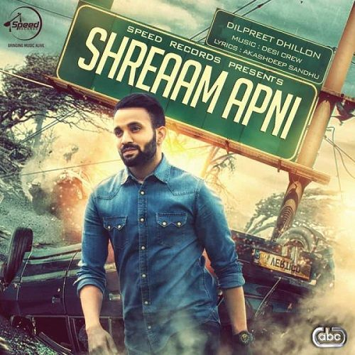 Pin by Gaurav Kumar on Punjabi Songs Mp3 song, Music, Suits