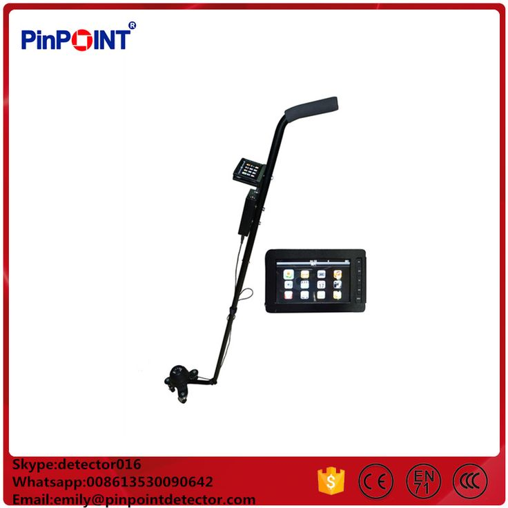 PD-V3D 7 Inch LCD Display cheap under car detecting camera airport security scanner PD-V3D