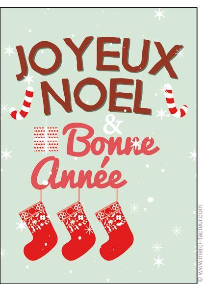 """#Carte #Noël """" #JoyeuxNoël """" et bonne ann�e pour envoyer par La Poste, sur Merci-Facteur !"""