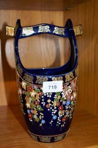 Bargain Hunt Auctions - on 21-2-15 - Lot 719  Oriental bucket form vase, Floral Decoration in Enamel - 29 cms (H) - ($30 - $40)