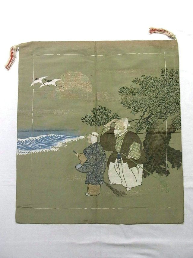 Vintage Fukusa with 'Takasago' design. 'Takasago' is a Noh play involving a loving and long-married couple. The story is considered to be very auspicious.