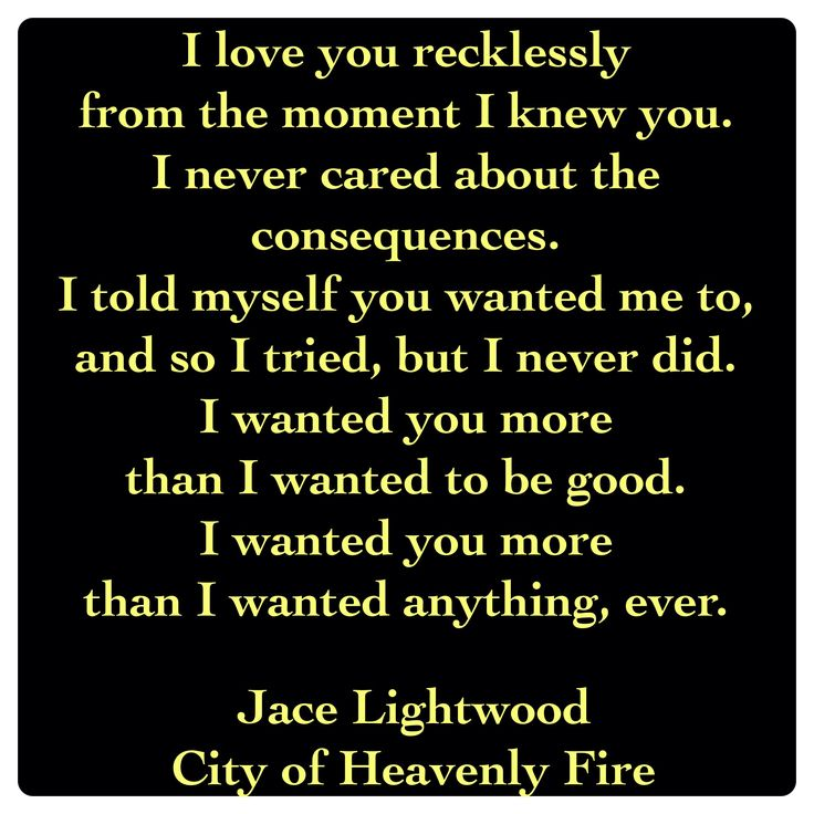 Jace Lightwood (City of Heavenly Fire by Cassandra Clare ~ The Mortal Instruments book 6) Quote