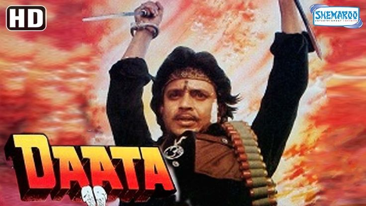 awesome Daata {HD}- Mithun Chakraborty, Shammi Kapoor, Padmini Kolhapure - Hindi Movie-(With Eng Subtitles)