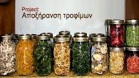 ΕΠΙΒΙΩΣΗ:Aποξήρανση λαχανικών για ώρα ανάγκης και όχι μόνον!