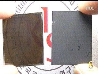 창문으로 전기 생산?…국내서 유리창 태양전지 기술 개발 'CIGS 박막'이라는 새로운 태양전지 기술