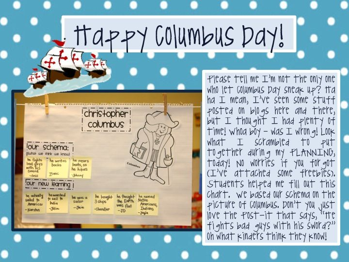 Columbus Day Lapbooks - Columbus Day is Monday! Check out all of our activities at www.HowToHomeshcoolMyChild.com