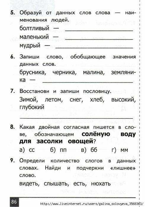 100376469_0089.jpg (490×699)